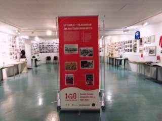 Vaasan työväenmuseo