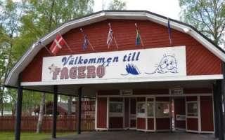 Fagerö Folkpark, Närpes