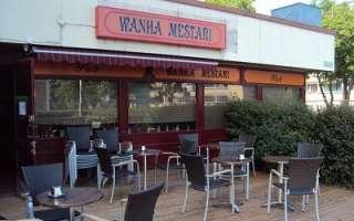 Pub Wanha Mestari, Vaasa